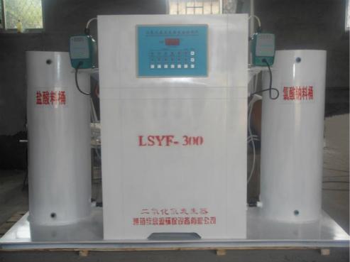 山区饮用水消毒二氧化氯发生器设备