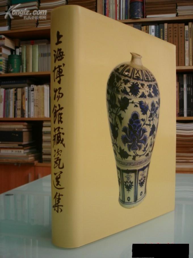 北京旧书回收 北京二手书回收 医学书回收 小说回收