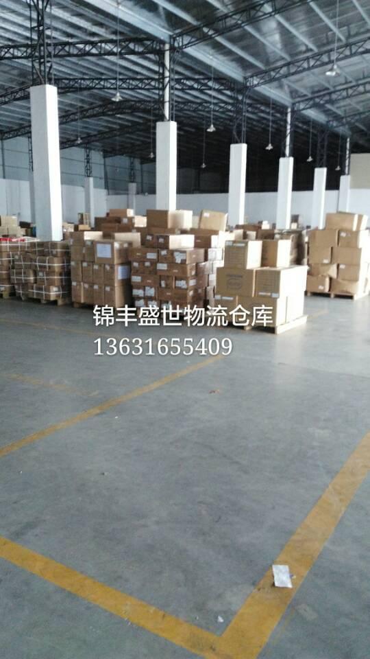 菏泽发货到香港的快递物流--香港货运好帮手