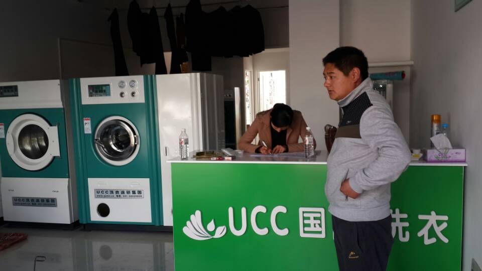一台干洗机需要多少钱