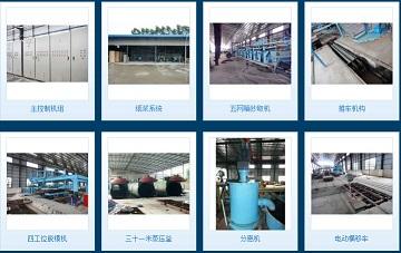 硅钙板设备_硅钙板生产设备