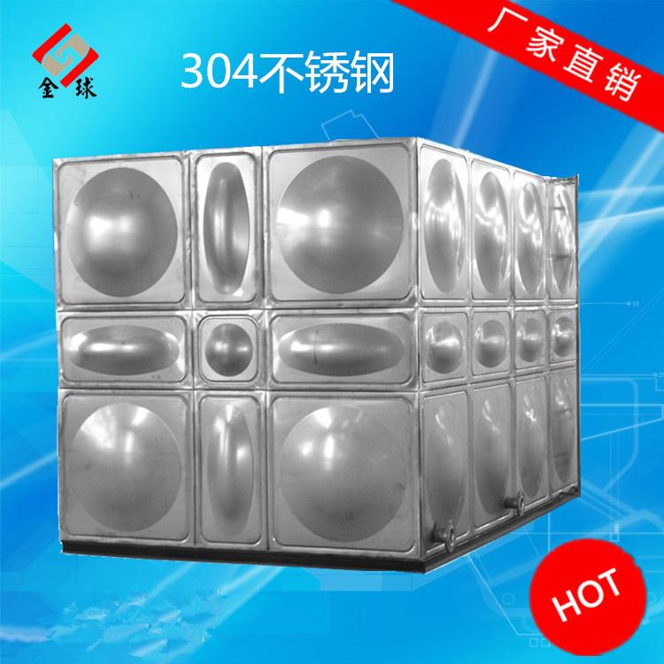 不锈钢水箱方形装配组合式保温消防厂家专业定做焊接不锈钢水箱