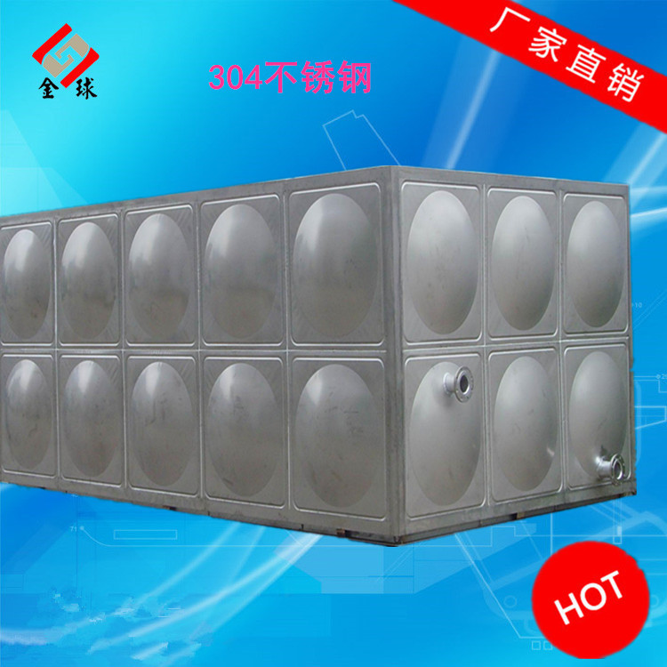 厂家直销供应304不锈钢冲压模块水箱冲压模块不锈钢水箱批发