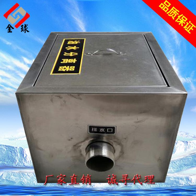 9.厂家加工定制304不锈钢餐饮厨房设备厨房废水处理专用油水分离