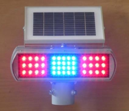 浙江科盾慢字警示灯 可充电连续使用2个月!