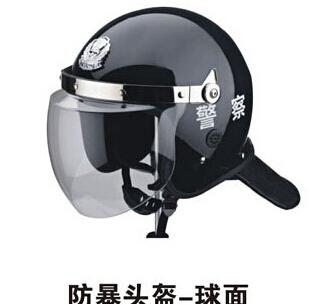 科盾路政执法保护头盔  竭诚为您服务!