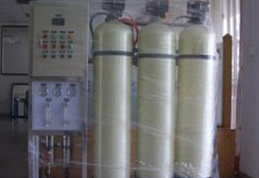 水处理设备,纯水处理设备,软化水处理设备,反渗透设备,纯净水设备