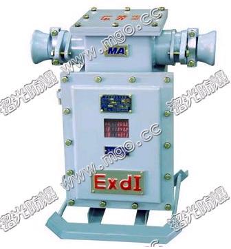 BXD矿用隔爆型智能化电子式电度表箱