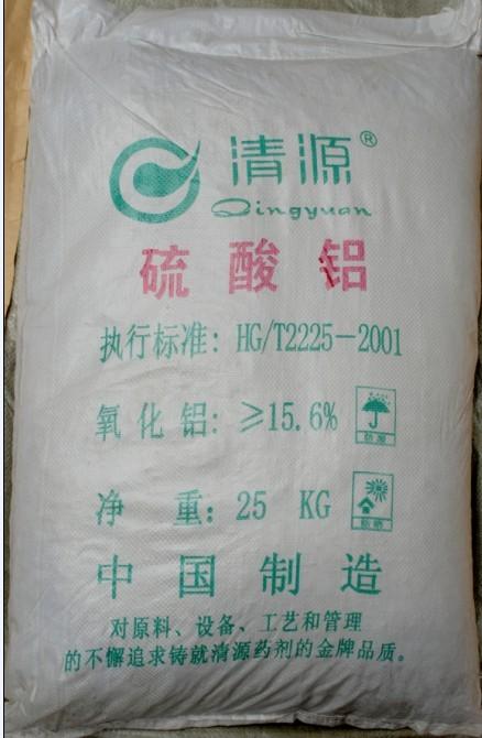 广东高效絮凝施胶剂硫酸铝价格