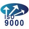 南通ISO9000认证
