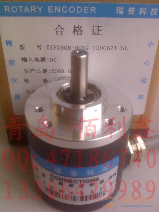 纺织机床厂用增量编码器 瑞普编码器现货特价