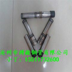 贵阳声测管厂家15511732600