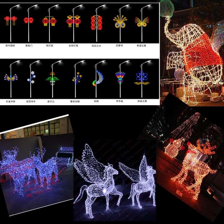 led灯杆造型灯生产厂家专业设计各式户外照明led造型灯