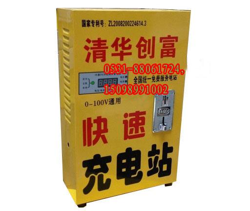 电动车充电站 快速充电站 充电设备