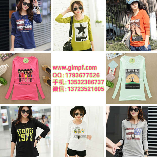 厂家直销新款韩版秋装T恤衫几元针织衫便宜批发韩版女装货源哪家比较