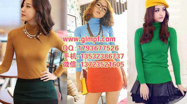 韩版女装货源厂家一手货源几元针织打底衫春秋韩版女装服装批发市场