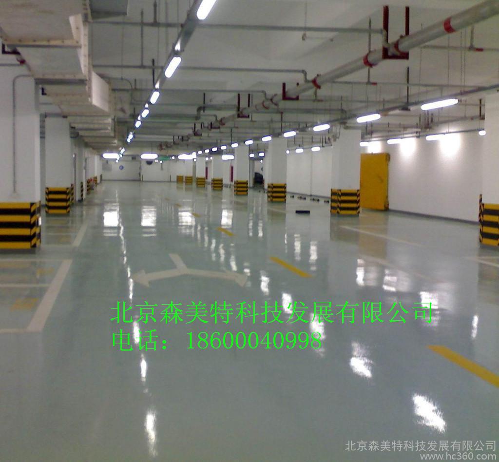 供应青岛金刚砂硬化耐磨地坪、地坪材料