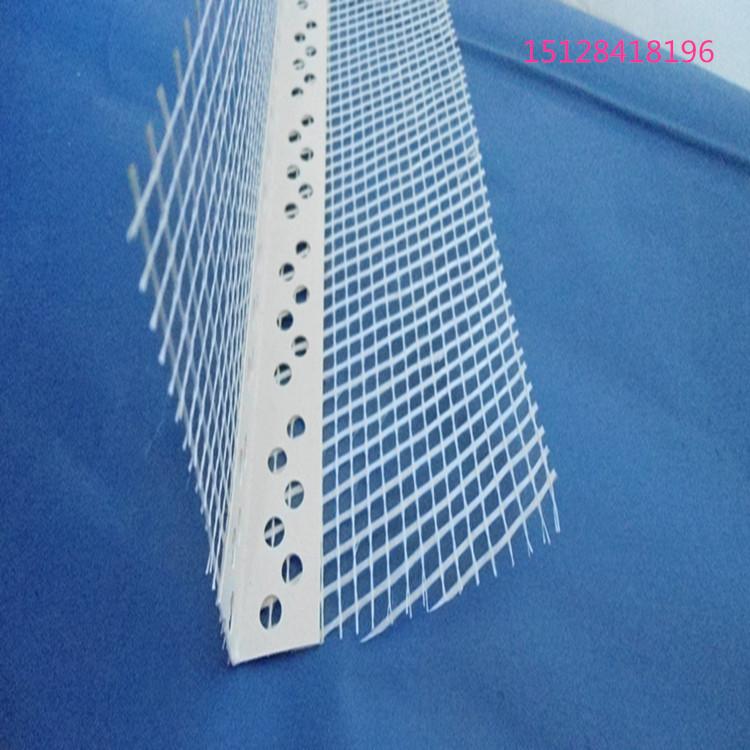 pvc护角网价格 保温护角网厂家 阳角护角网规格