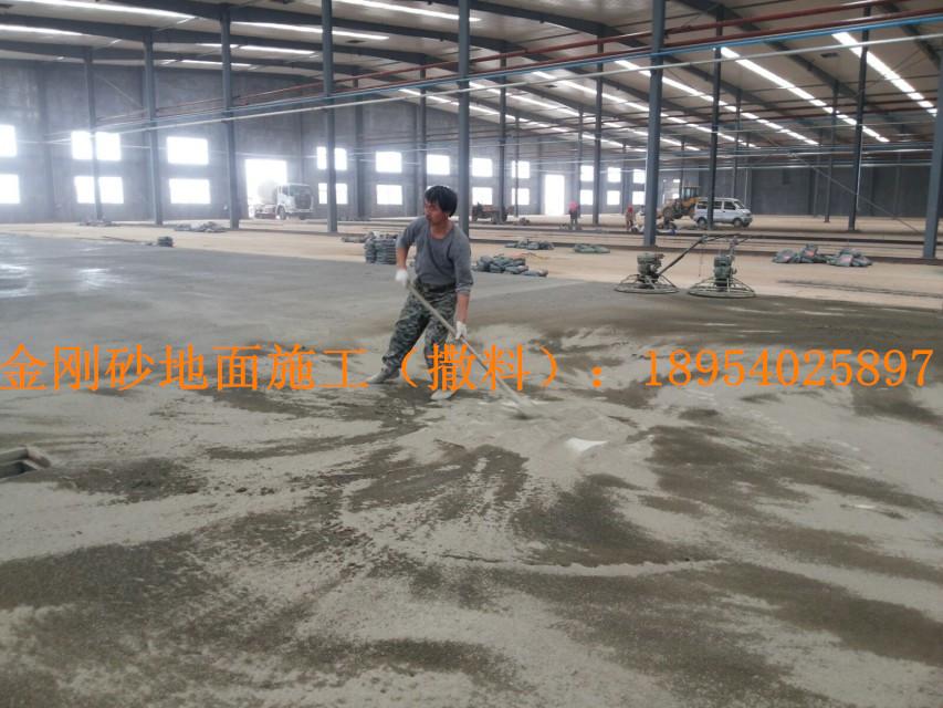 吉林金刚砂地面厂家专业做旧地坪翻新工程