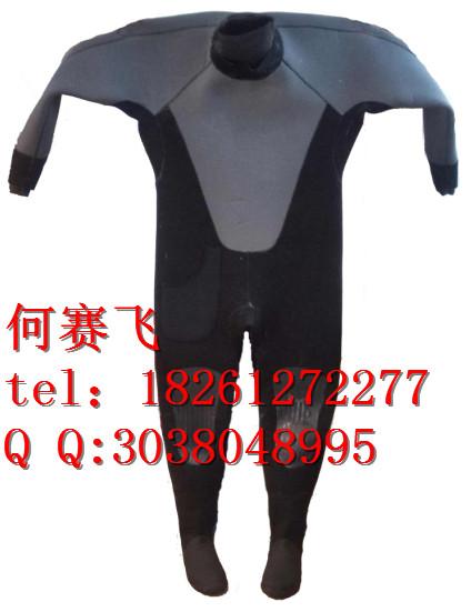 厂家直销潜水服 干式潜水服 潜水装置 水下作业保护服