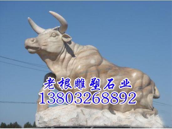 雕塑牛的雕刻工艺
