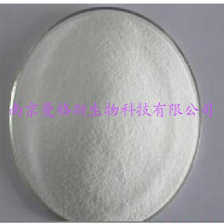 盐酸青藤碱