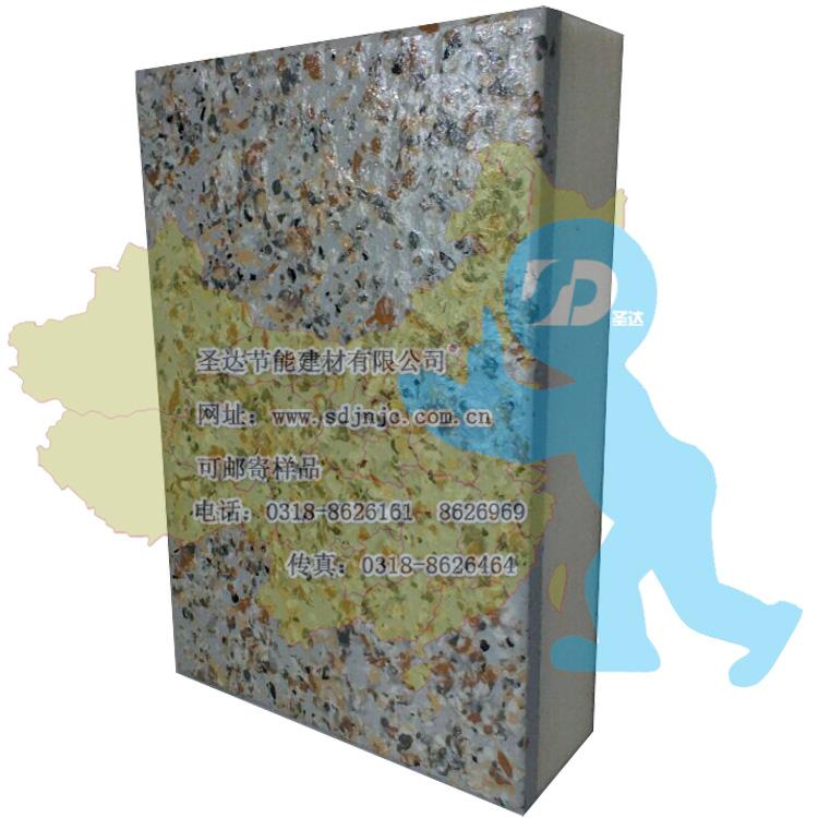 仿石聚氨酯保温装饰复合一体板