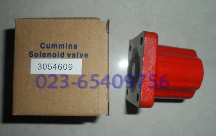 康明斯NT855发动机熄火电磁阀3054609 燃油PT泵电磁阀