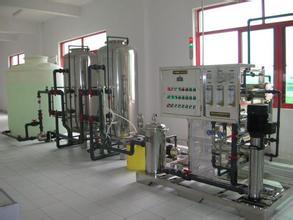 四川特殊水处理|反渗透水处理设备报价|超纯水设备厂家