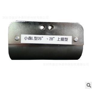 深圳盛世净源 印刷机水箱报价 润版液精密过滤器生产厂