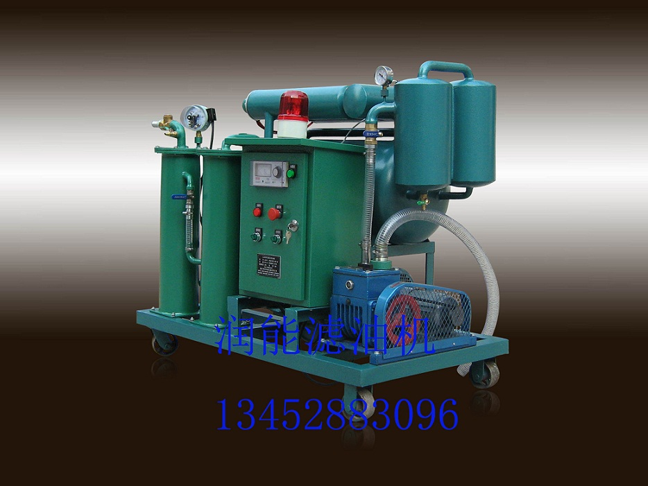 DZL-30变压器油真空滤油机