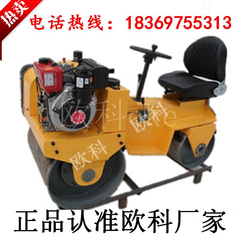 深圳欧科OK-850座驾柴油压路机,小型振动压路机