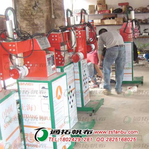 无锡蓬布打扣机_扬州蓬布打扣机价格_常州蓬布机械厂家/公司