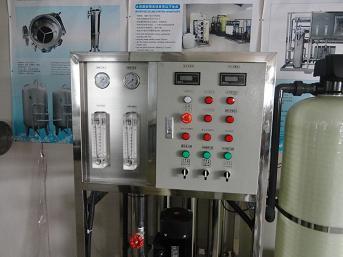 水处理设备,反渗透设备厂家