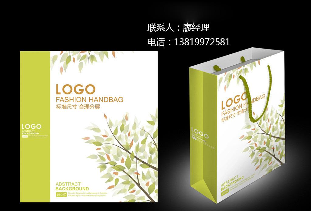 手提袋制作 金华纸袋生产厂家 设计
