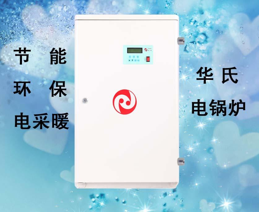 大庆华氏电磁热泵技术开发有限责任公司的形象照片