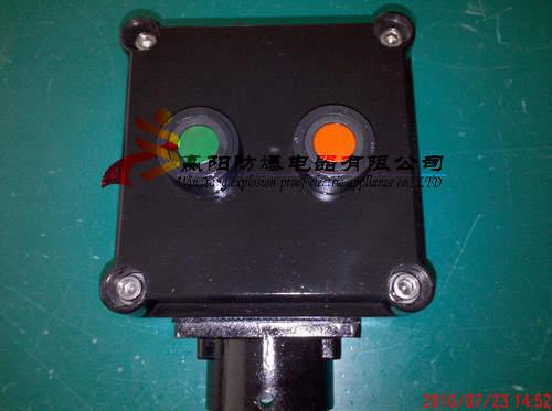 供应BLA8050防爆防腐按钮,防爆防腐按钮批发