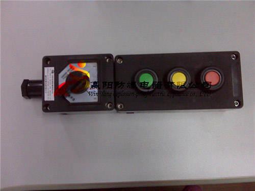 供应BZA8050防爆防腐主令控制器生产制造