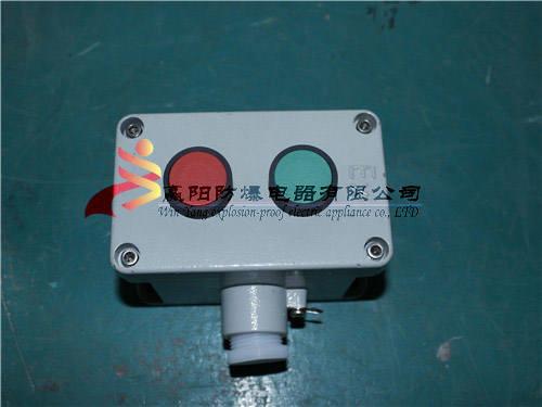 供应LA53防爆控制按钮,防爆控制按钮厂家报价