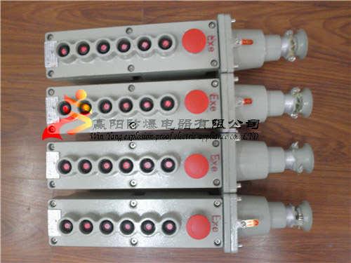 供应LA5817防爆电动葫芦按钮生产厂家批发