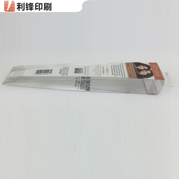 精美饰品包装盒 假发片塑料折盒 透明pvc包装盒批发定做