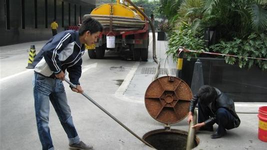 无锡新区化粪池清理服务公司