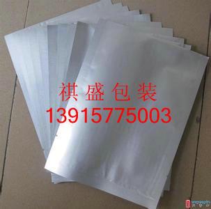 苏州LED铝箔袋/昆山印刷真空袋现货