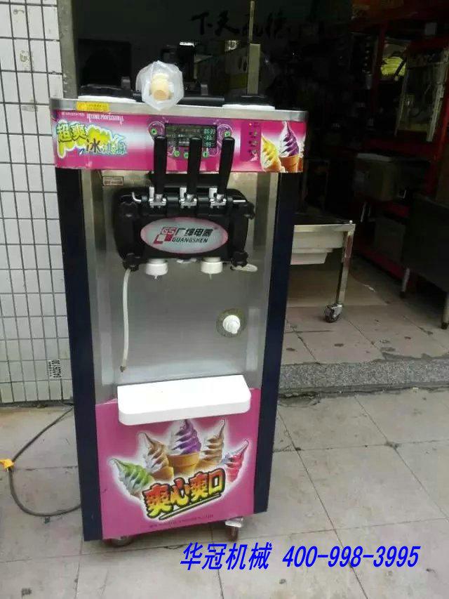 新冰激凌机 冰激凌机价格 邯郸冰激凌机