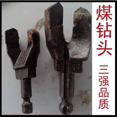 电煤钻头合金钻头煤岩钻头采煤钻头两翼28#42#干配用煤钻杆