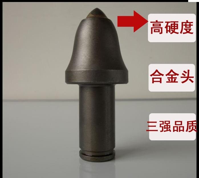 S135截齿 矿用机械