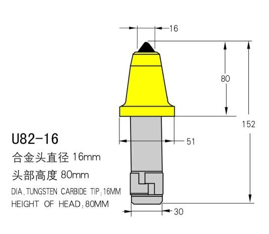 三强矿用机械采煤机截齿30mm镐型截齿合金头U82-16高硬强度