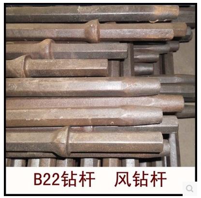 厂家直销B22风钻杆六棱中空风钻机使用隧道专用配一字风钻头