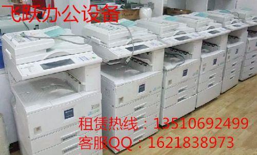 深圳理光复印机出租,免费供应各种办公耗材设备