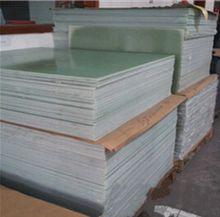 黑色玻璃纤板 进口环氧板 防静电纤维板 fr4板材 绝缘板0.5